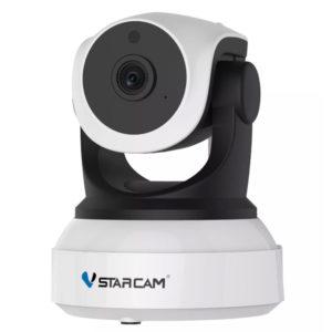 La última tecnología en cámaras IP